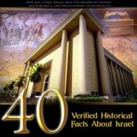 Israel,Historical,facts,verified